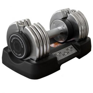 Bayou Fitness 50 lb. Adjustable Dumbbell [BF-0150]